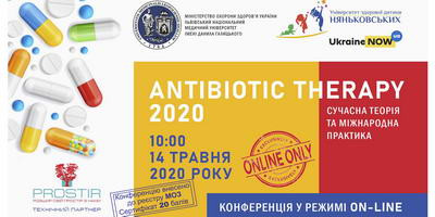 Бактериофаги на конференции ANTIBIOTIC THERAPY 2020